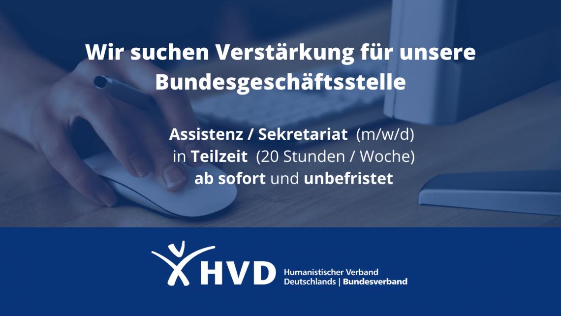 Ausschreibung Assistenz HVD